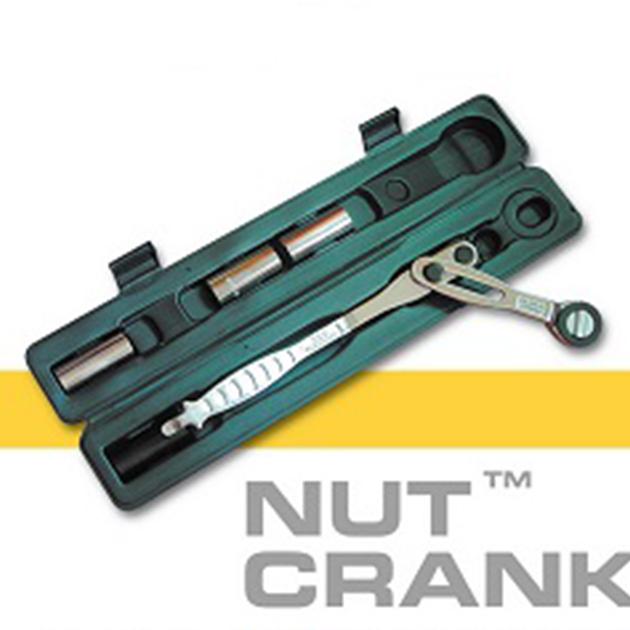Nut Cranker 1